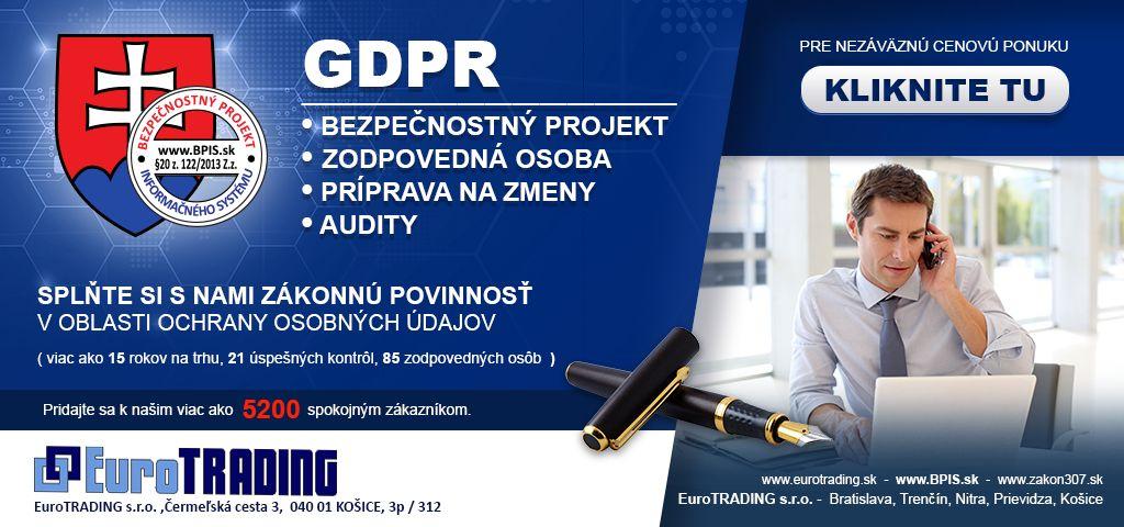 GDPR17-FIR2
